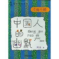 http://ec4.images-amazon.com/images/I/516B%2BBrL1jL._AA200_.jpg