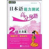 http://ec4.images-amazon.com/images/I/516BN8psmPL._AA200_.jpg