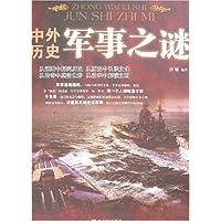 http://ec4.images-amazon.com/images/I/516BclQg78L._AA200_.jpg