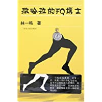 http://ec4.images-amazon.com/images/I/516BgFMKeUL._AA200_.jpg
