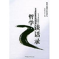 http://ec4.images-amazon.com/images/I/516Brbxk9qL._AA200_.jpg