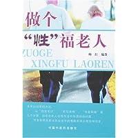 http://ec4.images-amazon.com/images/I/516Bw5SAdGL._AA200_.jpg