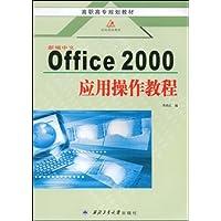 http://ec4.images-amazon.com/images/I/516CQSqhRGL._AA200_.jpg