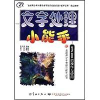 http://ec4.images-amazon.com/images/I/516ClPCdF6L._AA200_.jpg