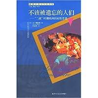 http://ec4.images-amazon.com/images/I/516D-Wb9WTL._AA200_.jpg
