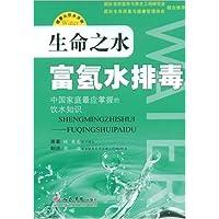 http://ec4.images-amazon.com/images/I/516DBJkZ4OL._AA200_.jpg