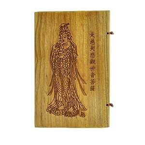 绿檀木大茶道组  国,巴西,加勒比海岛和中美洲地区,是美洲木材中的