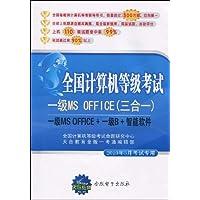 http://ec4.images-amazon.com/images/I/516DNZVKbIL._AA200_.jpg