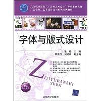 http://ec4.images-amazon.com/images/I/516E2Wr9PsL._AA200_.jpg