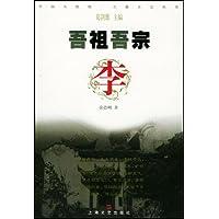 http://ec4.images-amazon.com/images/I/516EBL5NolL._AA200_.jpg
