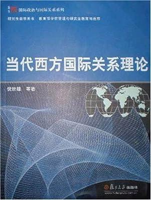 当代西方国际关系理论.pdf