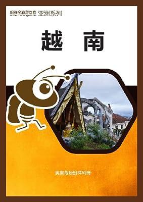 蚂蜂窝旅游攻略:越南.pdf