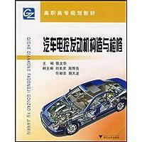 http://ec4.images-amazon.com/images/I/516FkAmiNlL._AA200_.jpg