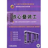http://ec4.images-amazon.com/images/I/516GCAi1uiL._AA200_.jpg