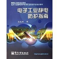 http://ec4.images-amazon.com/images/I/516GXjjbHQL._AA200_.jpg