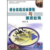 http://ec4.images-amazon.com/images/I/516GlSdEqDL._AA200_.jpg