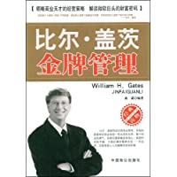 http://ec4.images-amazon.com/images/I/516H1T%2BVZ2L._AA200_.jpg