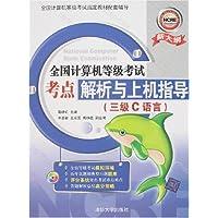 http://ec4.images-amazon.com/images/I/516H8DeyF7L._AA200_.jpg