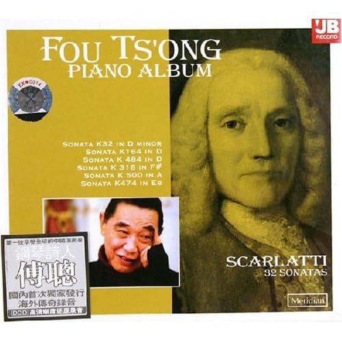 斯卡拉蒂三十二首钢琴奏鸣曲