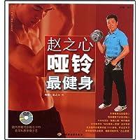 http://ec4.images-amazon.com/images/I/516Hmqt0QmL._AA200_.jpg