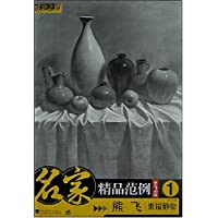 http://ec4.images-amazon.com/images/I/516HvUIzwwL._AA200_.jpg