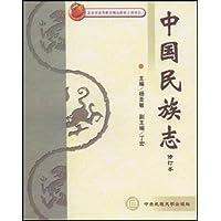 http://ec4.images-amazon.com/images/I/516J2Qj5-gL._AA200_.jpg