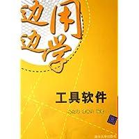 http://ec4.images-amazon.com/images/I/516J5Hi6lpL._AA200_.jpg