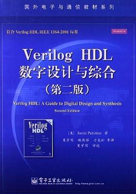 Verilog HDL数字设计与综合.pdf