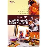 http://ec4.images-amazon.com/images/I/516JbryM0mL._AA200_.jpg