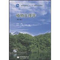 http://ec4.images-amazon.com/images/I/516JiKOK9fL._AA200_.jpg