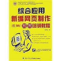 http://ec4.images-amazon.com/images/I/516K0Kfh02L._AA200_.jpg