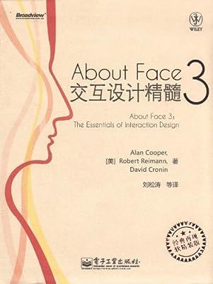 About Face3交互设计精髓.pdf