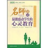 http://ec4.images-amazon.com/images/I/516LgxAu7oL._AA200_.jpg