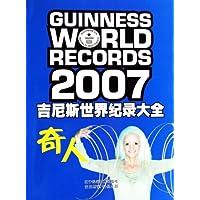 http://ec4.images-amazon.com/images/I/516LgxFkCYL._AA200_.jpg