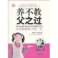 http://ec4.images-amazon.com/images/I/516MAjzFpGL._AA200_.jpg