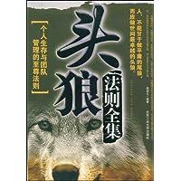 http://ec4.images-amazon.com/images/I/516MLqR1dPL._AA200_.jpg
