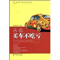 http://ec4.images-amazon.com/images/I/516Mb3pupbL._AA200_.jpg