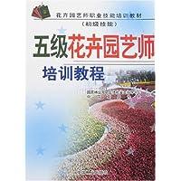 http://ec4.images-amazon.com/images/I/516N7mN9QHL._AA200_.jpg