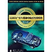 http://ec4.images-amazon.com/images/I/516NccxtVYL._AA200_.jpg