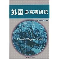 http://ec4.images-amazon.com/images/I/516OzGL3WtL._AA200_.jpg