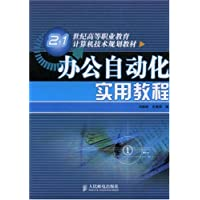 http://ec4.images-amazon.com/images/I/516Q0UA3zOL._AA200_.jpg