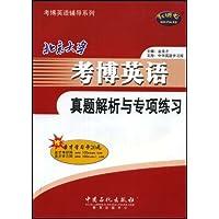 http://ec4.images-amazon.com/images/I/516QOTq4Q1L._AA200_.jpg