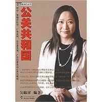 http://ec4.images-amazon.com/images/I/516QOW0XRML._AA200_.jpg