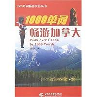 http://ec4.images-amazon.com/images/I/516RLxbYT6L._AA200_.jpg