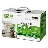 绿之源办公室专用吸附剂 1500g z-1149(除甲醛 室内装修 空气净化 去除异味 除味除甲醛 60平米)-图片