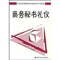 http://ec4.images-amazon.com/images/I/516S9vsgQWL._AA200_.jpg