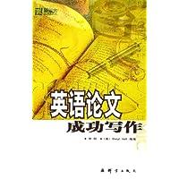 http://ec4.images-amazon.com/images/I/516SAKAtAsL._AA200_.jpg