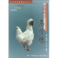 http://ec4.images-amazon.com/images/I/516SwvJFhlL._AA200_.jpg
