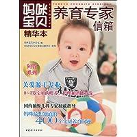 http://ec4.images-amazon.com/images/I/516TjKX249L._AA200_.jpg