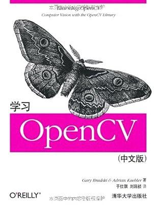 学习OpenCV.pdf